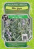 グリーンフィールド 緑肥有機種子 ルピン ブルー/青花ルピナス  [小袋] A057