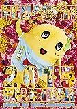 ふなっしー 壁掛けカレンダー 2015年 (カレンダー)【船橋市 非公認ご当地ゆるキャラグッズ】