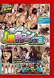 ガチンコ人妻合コンリターンズ3 [DVD]
