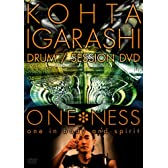 ONE*NESS [DVD]