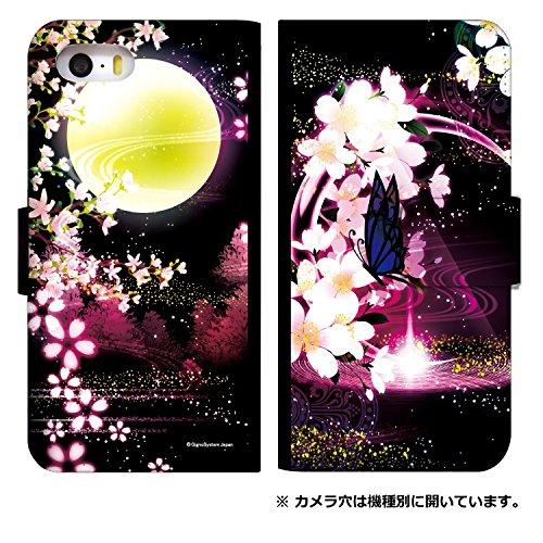スマホケース 手帳型 506sh 手帳型ケース 0114-E. 蝶と桜 softbank ハード 可愛い [AQUOS Xx3 506SH] アクオス ダブルエックススリー スマホゴ