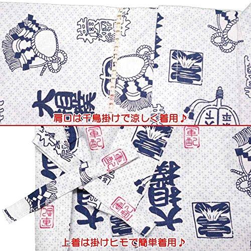 ボーイズジュニア浴衣|甚平[くろわっさんすべべ]男の子|男児|子供用大相撲柄甚平上下セット日本製の綿100%生地使用 160cm ホワイト