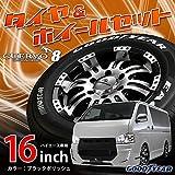 16インチ タイヤ&ホイール グッドイヤー(GOODYEAR) EAGLE NASCAR フレーダーマウス
