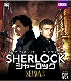 SHERLOCK/シャーロック シーズン3 DVD プチ・ボックス[DVD]