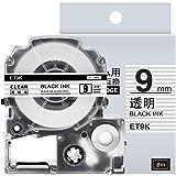 1個 9mm 透明地黒文字 互換 キングジム テプラ テープカートリッジ テプラPRO Kingjim tepra ST9K 8M ASprinte