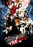 新生 ROCK MUSICAL BLEACH REprise[DVD]