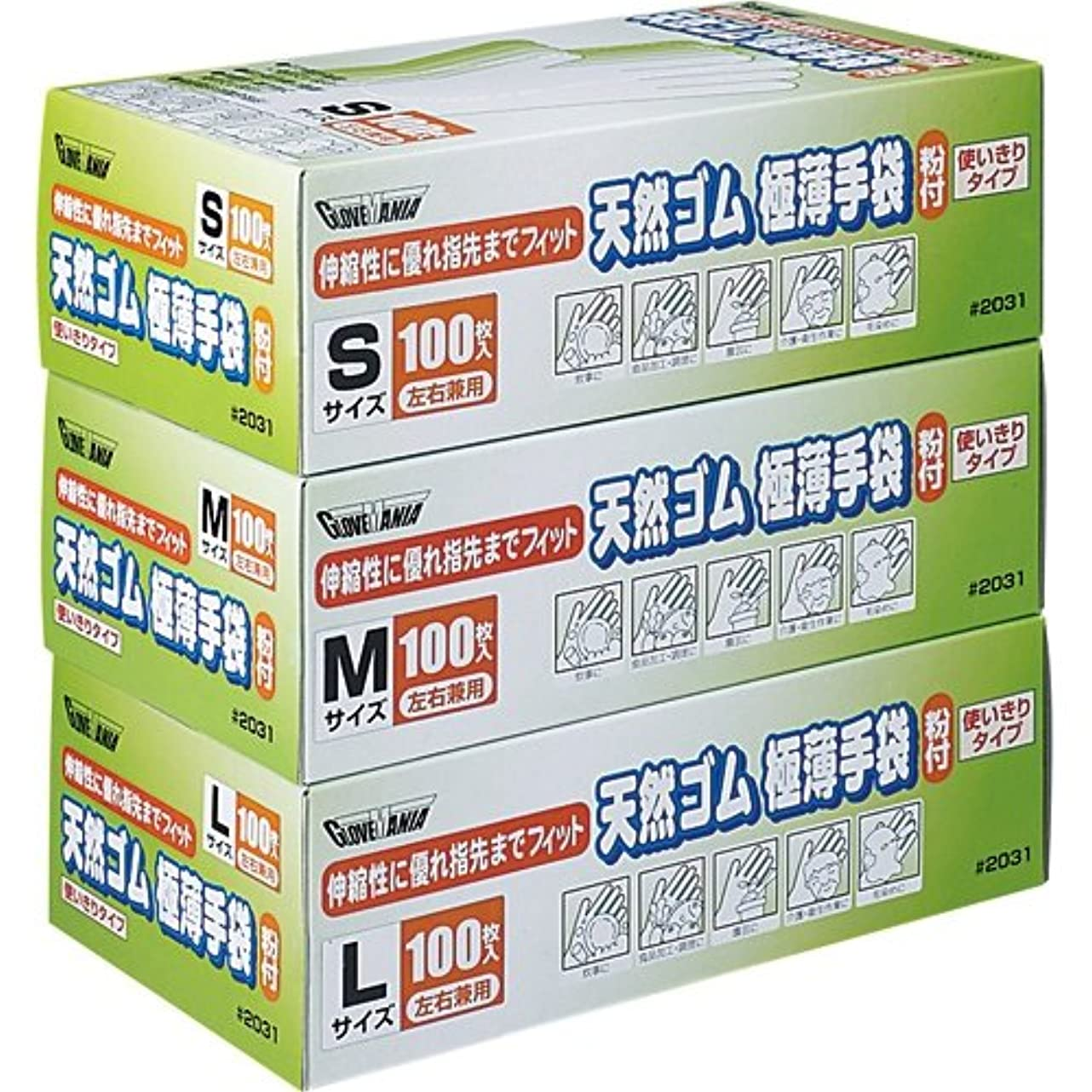 見習い貯水池固体川西工業 天然ゴム極薄手袋 粉付 M #2031 1セット(1000枚:100枚×10箱)