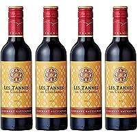 [4本セット] レ・タンヌ オクシタン カベルネ・ソーヴィニヨン ハーフ(Les Tannes en Occitanie Cabernet Sauvignon) ドメーヌ・ポール・マス 赤ワイン フランス 375ml×4本