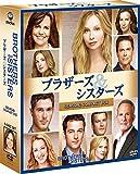ブラザーズ&シスターズ シーズン2 コンパクトBOX[DVD]