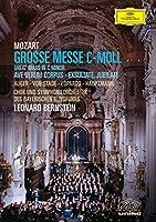 Mozart: Grosse Messe c-moll / Ave Verum Corpus / Exultate Jubilate [DVD] [Import]