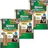 ライオン (LION) ペットキッス (PETKISS) 犬用おやつ 食後の歯みがきガム プレミアム 5本入×3個パック…