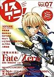 リスアニ!Vol.07 (SONY MAGAZINES ANNEX 第 540号)