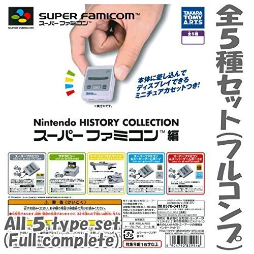 Nintendo History Collection スー...