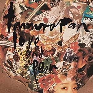 love and pain(初回限定盤CD+DVD)