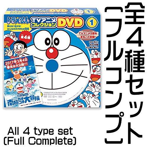 ドラえもんTVアニメコレクションDVD 笑える!泣ける!みん...