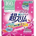 ポイズ 肌ケアパッド 超スリム 長時間・夜も安心用 吸収量160cc 16枚 【軽い尿モレの方】