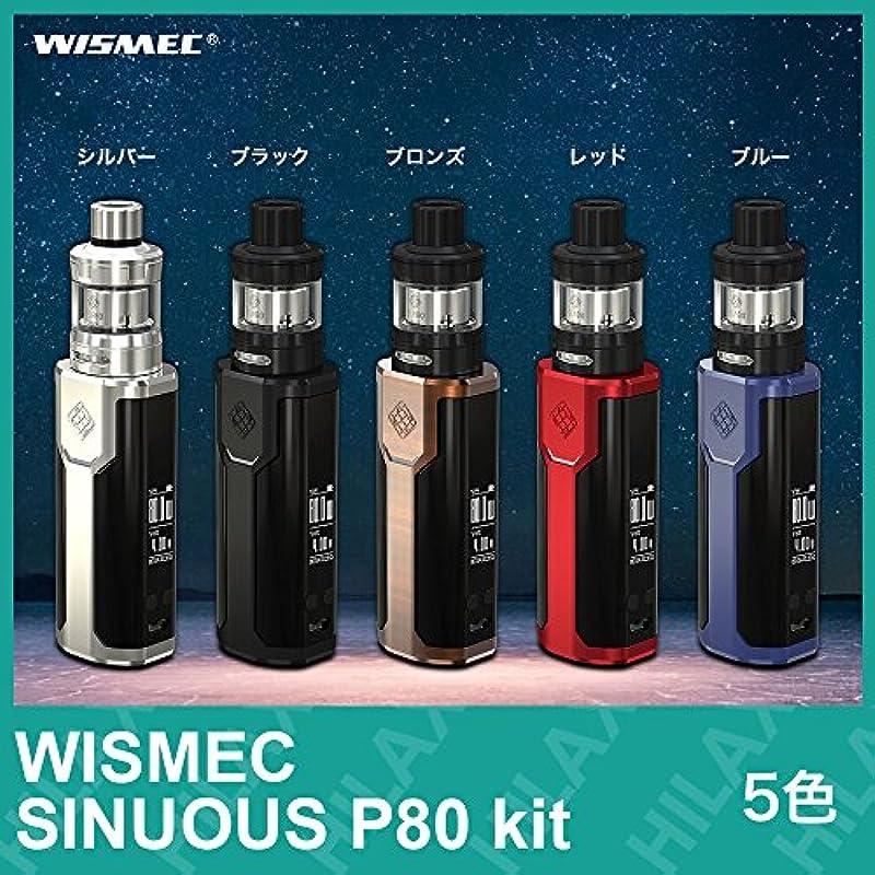 グロー兵士もっとWismec SINUOUS P80 kit 【バッテリー無】 (ウィスメック シニュアス P80 キット) 【Hilax】VAPE 電子タバコ キット (① シルバー)
