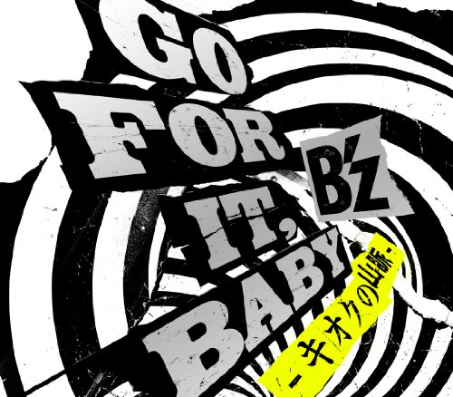 B'z – GO FOR IT, BABY -キオクの山脈- [FLAC + MP3 320 / CD] [2012.04.04]