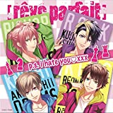 TVアニメ『DYNAMIC CHORD』オープニング「p.s. i hate you?xxx」【初回限定盤】
