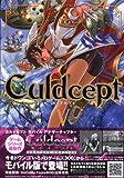 Culdcept 5 (マガジンZコミックス)
