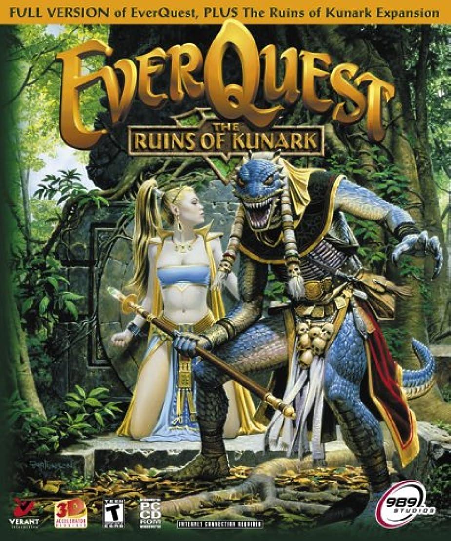雪だるまを作る慢な美容師EverQuest: The Ruins of Kunark (輸入版)