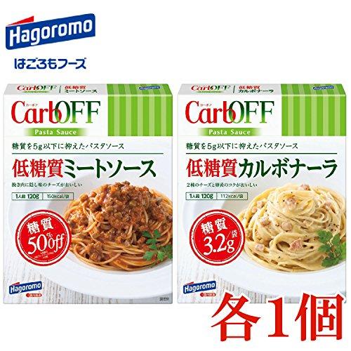 はごろも 低糖質 ミートソース&カルボナーラset CarbOFF 120g×各1個【合計2個】