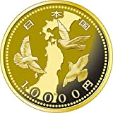 PIGEONS EARTHQUAKE RECONSTRUCTION Program Gold Proof Coin 10000 Yen Japan Mint 2015