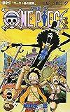 ONE PIECE 46 (ジャンプコミックス) 画像