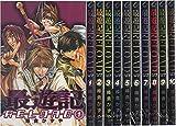 最遊記RELOAD 全10巻完結セット (ZERO-SUMコミックス)