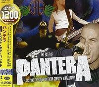 最強-ベスト・オブ・パンテラ <ウルトラ・ベスト 1200>