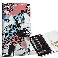 スマコレ ploom TECH プルームテック 専用 レザーケース 手帳型 タバコ ケース カバー 合皮 ケース カバー 収納 プルームケース デザイン 革 リーフ トロピカル ヤシの木 014319