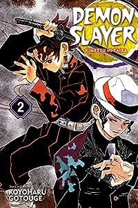 Demon Slayer: Kimetsu no Yaiba 2巻 表紙画像