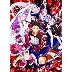 Re:ゼロから始める異世界生活 8 [Blu-ray]