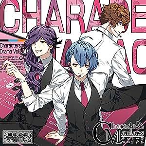 CharadeManiacs キャラクターソング&ドラマ Vol.2
