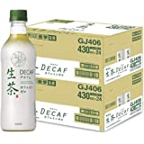 [2CS]キリン 生茶デカフェ 緑茶(430ml PET ×24本)×2箱