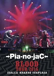 →Pia-no-jaC← BLOOD TOUR 2016 2016.3.21 NAKANO SUNPLAZA [並行輸入品]