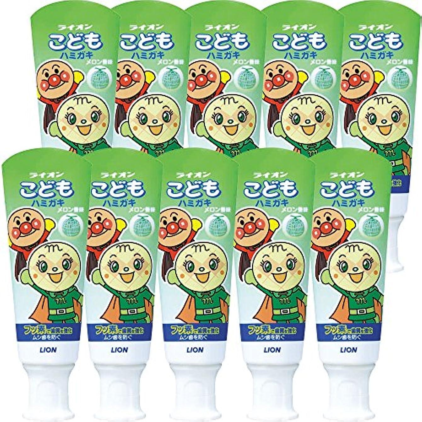 包帯キルス思慮のないこどもハミガキ アンパンマン メロン香味 40g×10個パック (医薬部外品)
