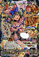ウィクロス/死之遊姫 †クイドール†(スーパーレア)/アンソルブドセレクター