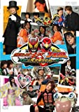 仮面ライダーキバ&炎神戦隊ゴーオンジャー 劇場版スピンオフネットムービー[DVD]