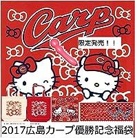 ※広島カープ 応援グッズ 福袋 5000 (中身¥30000相当)Lサイズ