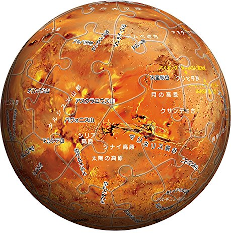 60ピース ジグソーパズル 火星儀-THE MARS-