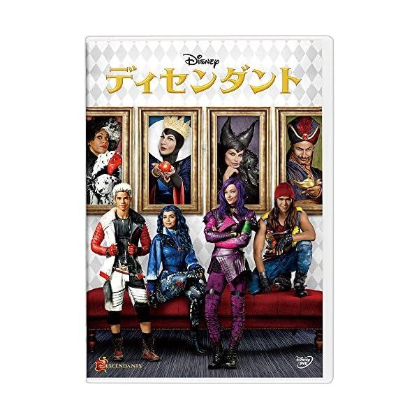 ディセンダント [DVD]の商品画像