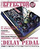 The EFFECTOR BOOK Vol.3 (シンコー・ミュージックMOOK)