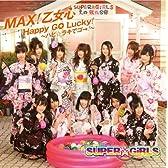 MAX!乙女心 / Happy GO Lucky!~ハピ☆ラキでゴー!~ (ジャケットB)