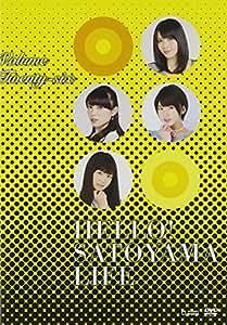 ハロー!SATOYAMAライフ Vol.26 [DVD]