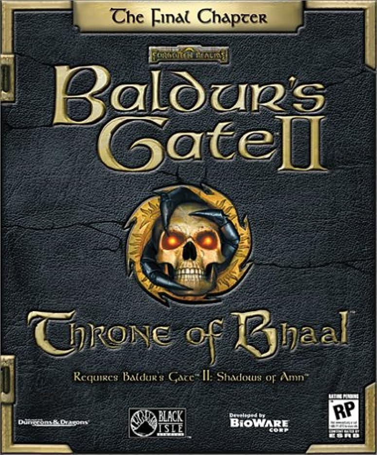 少しバブル精度Baldur's Gate 2 Expansion: Throne of Bhaal (輸入版)