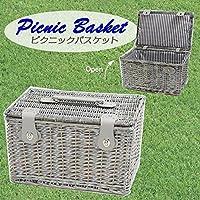 バーチカルピクニックバスケット 3565