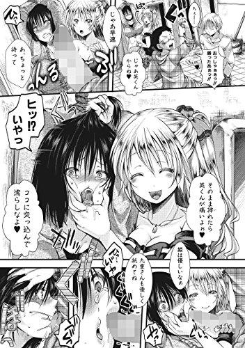 [hal] 卍姦獄 ~産まれてきてごめんなさい~