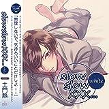 slow slow XXX... White(CV:土門熱)