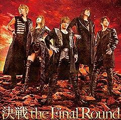 JAM Project「決戦 the Final Round」のジャケット画像